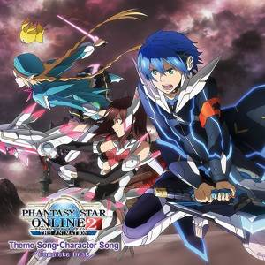 Phantasy Star Online 2 The Animation (Anime) Main Theme Song Complete Best [OST]