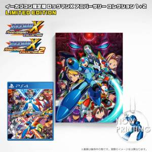 Rockman X Anniversary Collection 1 + 2 - e-Capcom Canvas Art Limited Set [PS4]