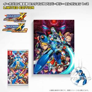 Rockman X Anniversary Collection 1 + 2 - e-Capcom Canvas Art Limited Set [Switch]