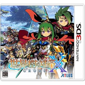Etrian Odyssey X Cross / Sekaiju no Meikyuu X Cross- Standard Edition [3DS]