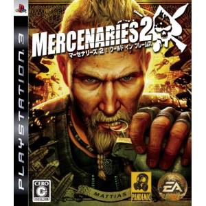 Mercenaries 2 - Standard Edition [PS3]