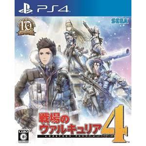 Senjou no Valkyria 4 / Valkyria Chronicles 4 [PS4 - Used Good Condition]