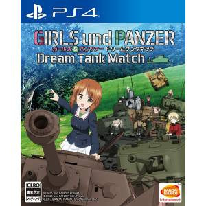 Girls and Panzer - Dream Tank Match [PS4 - Occasion BE]