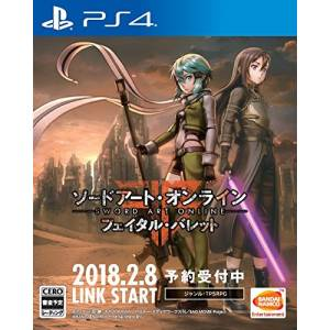 Sword Art Online Fatal Bullet [PS4 - Used Good Condition]
