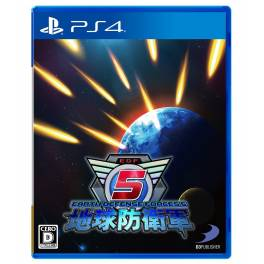 Earth Defense Forces 5 [PS4 - Used Good Condition]