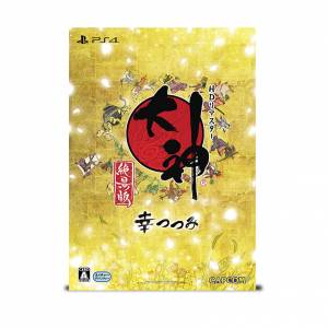 Okami HD (Edition Limitée) [PS4 - Occasion BE]