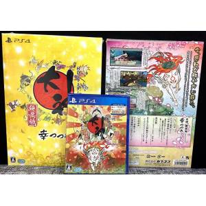 Okami HD - Limited Edition (Full English Support) [PS4-Used]