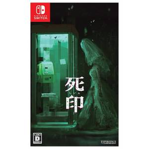 Shiin - Standard Edition [Switch]