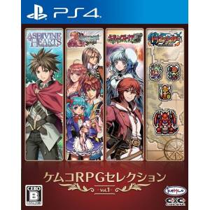 KEMCO RPG Selection Vol.1 - Standard Edition [PS4]