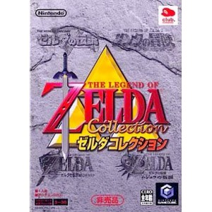 Zelda Collection / The Legend of Zelda - Collector's Edition [GC - used good condition]