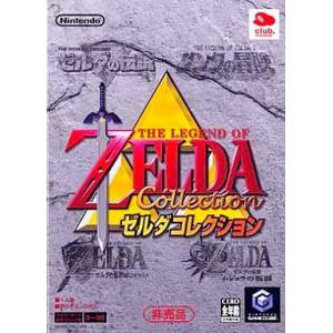 Zelda Collection / The Legend of Zelda - Collector's Edition [GC - occasion BE]