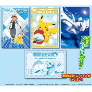 Movie Pokemon - Manna no Monogatari: Pokemon Bromide 20 Pack BOX [Trading Cards]