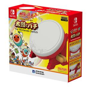 Hori DRUM & DRUM STICK Controller for Taiko no Tatsujin Nintendo Switch Version! [Switch]