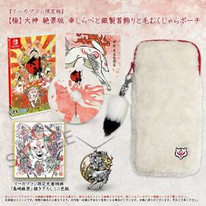 Okami HD - e-Capcom Extreme Limited Set [Switch]