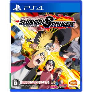 NARUTO TO BORUTO Shinobi Striker - Standard Edition [PS4]