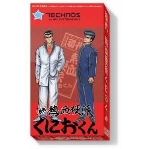 Shodai Nekketsu Kouha Kunio-kun Reissue by Tommo [SFC - Brand New]