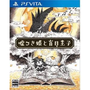Usotsuki Hime to Moumoku Ouji - Standard Edition [PSVita]