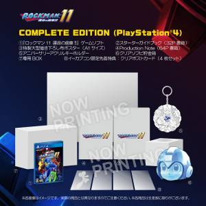 Rockman 11 / Mega Man 11 - Complete Edition e-Capcom Limited [PS4]
