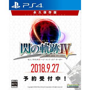 Legend of Heroes: Sen no Kiseki IV -THE END OF SAGA- Eternal Edition [PS4]