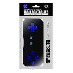 16 Bit Controller SFC Black / Blue Ver. [Brand new]