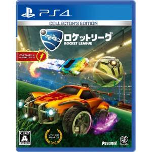 Rocket League Collector's Edition [PS4]