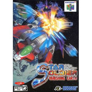 Star Soldier - Vanishing Earth [N64 - occasion BE]