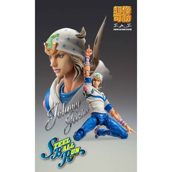 Steel Ball Run - Johnny Joestar [Super Action Statue] - Nin
