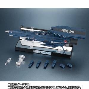 Space Battleship Yamato 2202: Warriors of Love - Kikan Taizen - U.N.C.F AAA-3 Apollo Norm Limited Edition [Bandai]