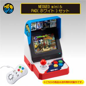Neo Geo Mini & NEOGEO mini PAD (White) Limited Set [SNK - Brand new]