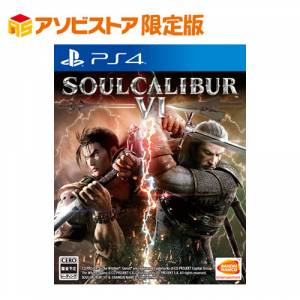 SOULCALIBUR VI - Asobistore Limited Edition [PS4]