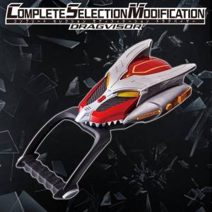 Kamen Rider Ryuuki - Complete Selection Modification - DRAGVISOR Limited Edition [Bandai]