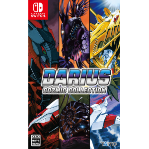 Darius Cozmic Collection -  Standard Edition [Switch]