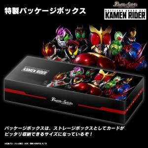 Battle Spirits - Battlers Goods Set Kamen Rider Limited edition [Trading Cards]