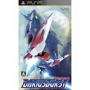 Darius Burst [PSP - Used Good Condition]