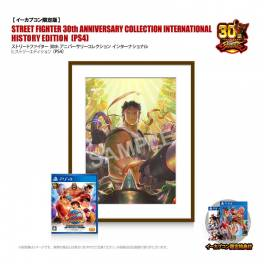 Street Fighter 30th Anniversary Collection International HISTORY EDITION - e-Capcom Limited Edition [PS4]