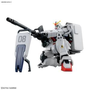 Mobile Suit Gundam The 08th MS Team - Gundam Ground Plastic Model [1/144 HGUC / Bandai]