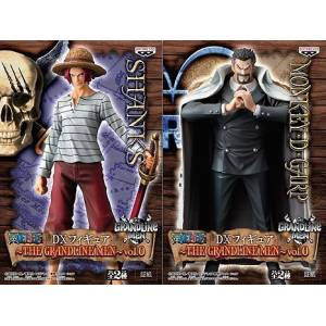 ONE PIECE - THE GRANDLINE MEN VOL.0 SHANKS & MONKEY D. GARP