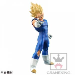 DRAGON BALL KAI - DXF FIGHTING COMBINATION VOL.1 VEGETA