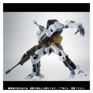 Code Geass OZ the Reflection - Byakuen - Edition Limitée [Robot Damashii (side KMF)]