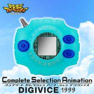 Digital Monster Digimon - Complete Selection Animation Digivice 1999 Limited Edition [Bandai]