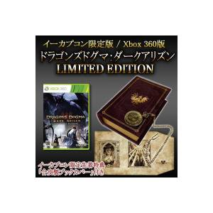 Dragon's Dogma Dark Arisen - e-Capcom Limited Edition [X360]