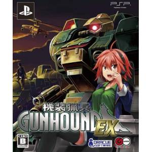 G. Rev's Gunhound EX - Limited Edition [PSP]