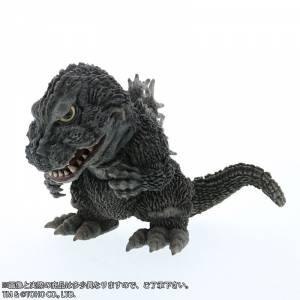 Godzilla (1962) [DefoReal]