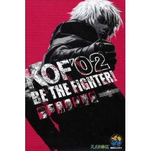 The King Of Fighters 2002 [NG AES - Used Good Condition]