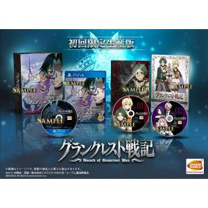 Grancrest Senki - Limited Edition [PS4-Used]