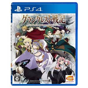 Grancrest Senki [PS4 - Used Good Condition]