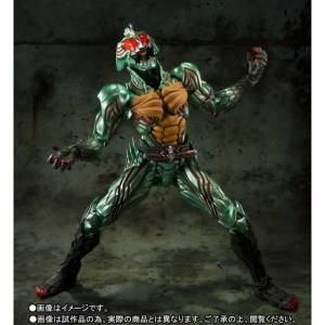 Kamen Rider Amazon Omega Limited Edition [S.I.C.]