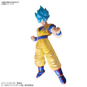 Dragon Ball Super Broly - Super Saiyan God Super Saiyan Son Goku (Special Color) [Figure-rise Standard]