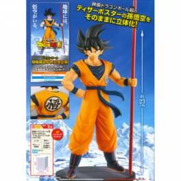 Banpresto Dragon ball Super SON GOKOU THE 20TH FILM LIMITED Son Goku Figure