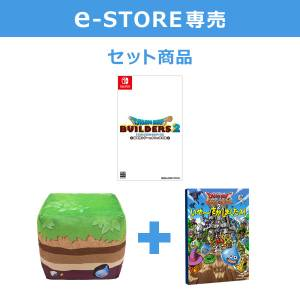Dragon Quest Builders 2 - Square Enix e-Store Limited edition [Switch]